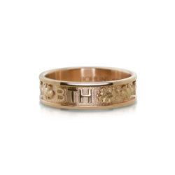 BTH-ring