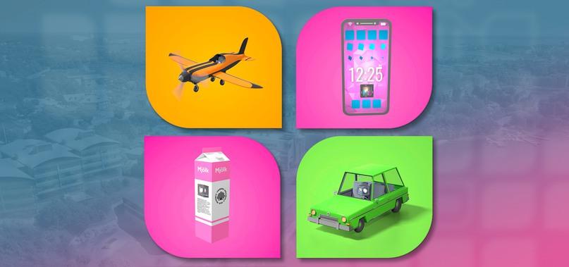 Illustration av fyra mjukvarutillämpningar